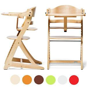 ベビーチェア ハイチェア すくすくチェア プラス(テーブル付き)スクスクチェア 木製 子供 椅子 ベビーチェアー 子供椅子 yamatoya 大和屋 ベビー 家具 北欧 おしゃれ 人気