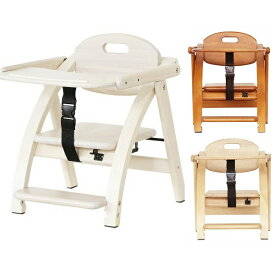 ベビーチェア ロータイプ テーブル付き アーチ 子ども キッズ木製チェア こどもいす 子供イス 子ども椅子 肘付き椅子 木製 北欧 おしゃれ かわいい ナチュラル ホワイトウォッシュ ブラウン