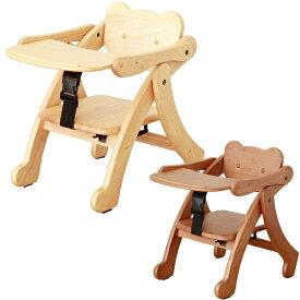 ベビーチェア ローチェア テーブル付き アルク 子ども キッズ 木製チェア こどもいす 子供イス 子ども椅子 肘付き椅子 木製 北欧 おしゃれ かわいい ブラウン ナチュラル 店舗