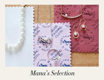 真珠あこや真珠アコヤ真珠クロスケア用品パールクロス英国製タウントーク伊勢メーカー直販