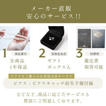 あこや真珠セットネックレスイヤリング6mm7mmシンプル定番普通フォーマル式典卒業卒園【あこや真珠6.5-7ミリ/ネックレスイヤリングセット】伊勢メーカー直販日本製