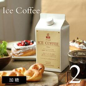 コーヒー ギフト アイスコーヒー 加糖 1リットルパック×2本入り 高級 プレゼント かわいい おしゃれ ラッピング のし 出産 結婚 内祝い お祝い お返し お礼 誕生日 母の日 プチギフト 退職 感謝 ちょっとした 品 深川珈琲 広島 K2