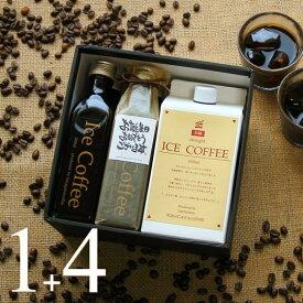 【誕生日 プレゼント】コーヒー ギフト アイスコーヒーセット 無糖&加糖セット(加糖・1000ml×1本、無糖・200ml×4本) 高級 プレゼント かわいい おしゃれ ラッピング のし プチギフト ちょっとした 品 深川珈琲 広島 誕・K1+4