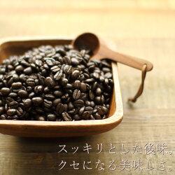 石焼焙煎コーヒー豆『魔女のコーヒー』・120g(深煎り)/深川珈琲・広島/エクアドル/ギフト箱入り/
