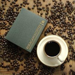 コーヒーギフト『石焼焙煎コーヒー豆(深煎り)』各120g/深川珈琲・広島/ギフト箱入り/ラッピング/メッセージ対応/