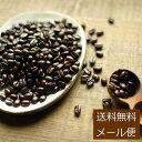 【送料無料】石焼焙煎コーヒー豆(深煎り)・80g深川珈琲 広島 高級 コーヒー オリジナルブレンドコーヒー ご自宅用 お試し ネコポス メール便 代引不可