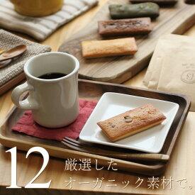 オーガニック パウンドケーキ 12個 コーヒー&紅茶 6袋 セット グリーンパウンズ 広島 パウンドケーキ専門店 スイーツ コーヒー 珈琲 ギフト プレゼント 焼き菓子 手土産 内祝い お返し お礼 誕生日  送料無料 メッセージカード対応
