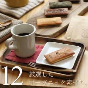 オーガニック パウンドケーキ 12個 コーヒー&紅茶 6袋 セット グリーンパウンズ 広島 パウンドケーキ専門店 スイーツ コーヒー 珈琲 ギフト プレゼント 焼き菓子 手土産 内祝い お返し お礼