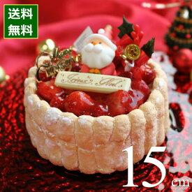 クリスマスケーキ 予約 2019 シャルロット・フレーズ 15cm(5号) (目安・4-6名分) クリスマス パーティー いちご ケーキ 数量限定 飾り キャラクター 2人 ピック かわいい おしゃれ 送料無料 カトルフィユ 広島