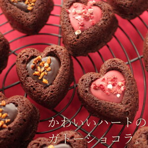バレンタイン チョコ チョコレート ハートのガトーショコラ 3個入り ギフト 義理チョコ 友チョコ 本命チョコ 焼チョコ 人気 予約 ジョリーフィス 広島 手提げ袋付き VD