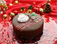 クリスマスケーキ予約2019ザッハトルテしっとりザッハ15cm(5号サイズ)(目安・4-6名分)チョコレートケーキチョコクリスマス飾りキャラクタージョリーフィス広島