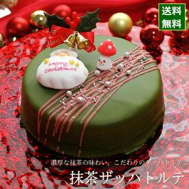 クリスマスケーキ 予約 2020 抹茶 ザッハトルテ 15cm(5号サイズ) (目安・4-6名分) クリスマス パーティー ケーキ チョコレートケーキ 数量 限定 飾り キャラクター 2人 ピック かわいい おしゃれ 送料無料 ジョリーフィス 広島