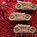 バレンタインデー チョコ チョコレート ビンテージバイク 1個入り 高級 人気 スイーツ ギフト オートバイ バイク ヴィ…