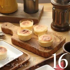 ポイント5倍! チーズケーキ チーズオムレット 16個入り バッケンモーツアルト 広島 半熟チーズケーキ スイーツ ギフト プレゼント のし 出産 結婚 内祝い お祝い お返し お礼 誕生日 お歳暮