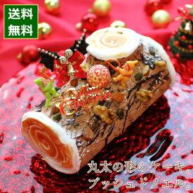 クリスマスケーキ 予約 2019 ブッシュドノエル 19cm (目安・4-6名分) クリスマス パーティー 数量限定 飾り キャラクター 2人 ピック かわいい おしゃれ 送料無料 カトルフィユ 広島