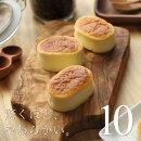 お中元スフレチーズケーキ半熟クリームチーズスフレ10個入りカトルフィユ広島プチチーズ半熟チーズケーキスイーツギフトプレゼント送料無料のし出産結婚内祝お祝いお返しお礼メッセージカード対応