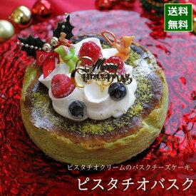 クリスマスケーキ 予約 2020 ピスタチオ バスクチーズケーキ 15cm(5号) (目安・4-6名分) クリスマス パーティー 数量限定 飾り キャラクター 2人 ピック かわいい おしゃれ 送料無料 カトルフィユ 広島