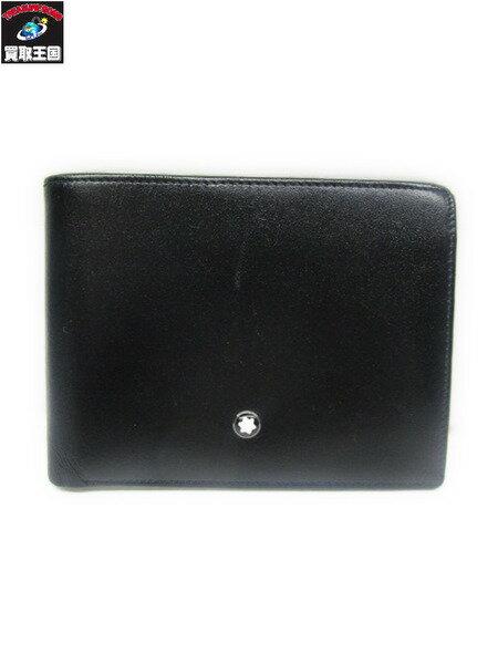 MONTBLAC モンブラン 二つ折り財布【中古】