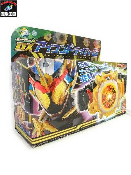 DX アイコンドライバーG【中古】
