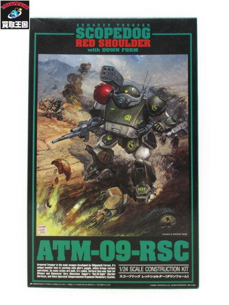 WAVE スコープドッグ 09-RSC 装甲騎兵ボトムズ 1/24 レッドショルダー【中古】[値下]