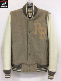 REMI RELIEF メルトン×レザー スタジャン(S)【中古】[▼]