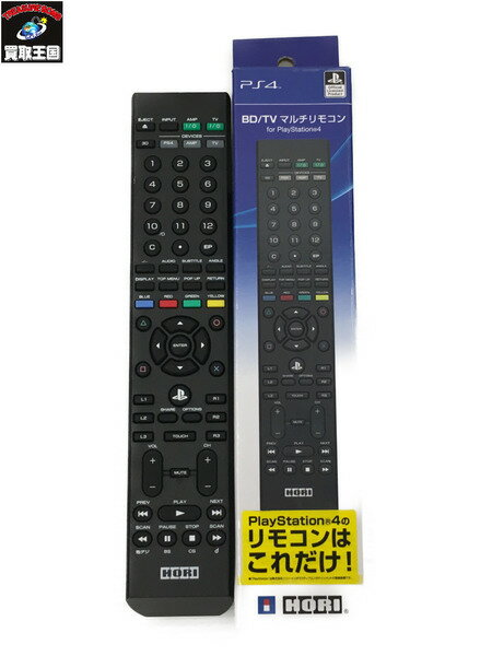 PS4 BD/TV マルチリモコン【中古】