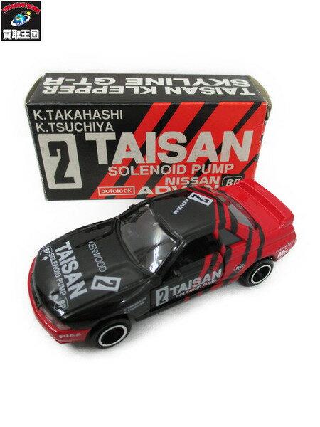 トミカ 日産スカイライン GT-R TAISAN ADVAN #2 日本製 ガリバー【中古】