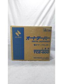 ニチバン オートテーパー 電動テープカッター TCE-800 【中古】