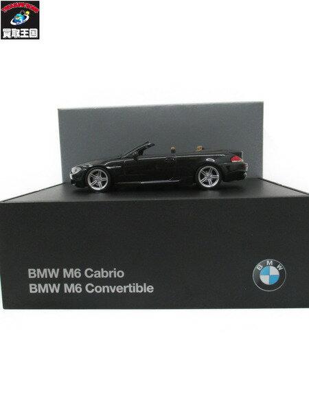 BMW M6 Cabrio 1/43【中古】