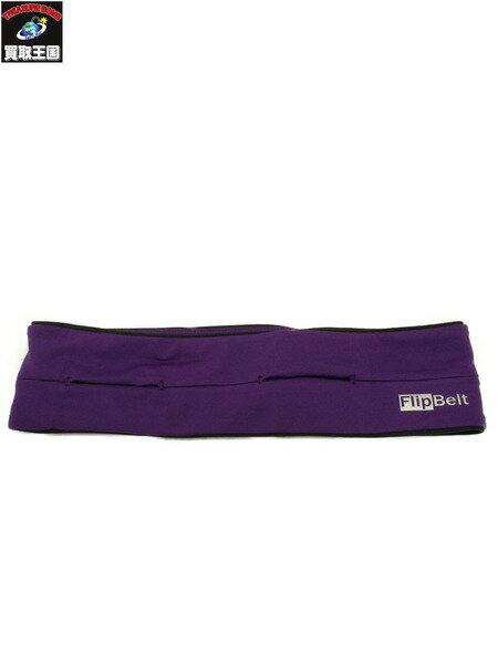 FlipBelt 紫【中古】