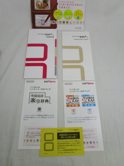 https://image.rakuten.co.jp/okoku/cabinet/shohin/1291/21000839232916m.jpg