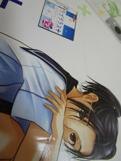 https://image.rakuten.co.jp/okoku/cabinet/shohin/1291/21000839232919m.jpg