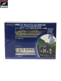 TOMIX JRキハ120 0系ディーゼルカー 2両セット【中古】[▼]
