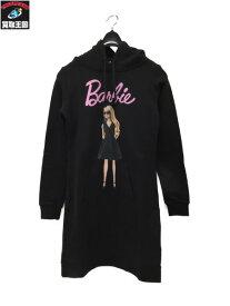 Emiria Wiz Barbie/ロングパーカー (S)【中古】[▼]