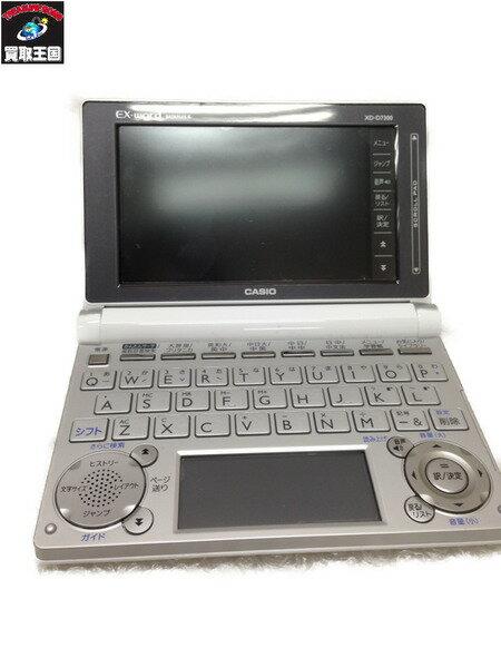 casio EX-word DATAPLUS6 XD-D7300 電子辞書【中古】