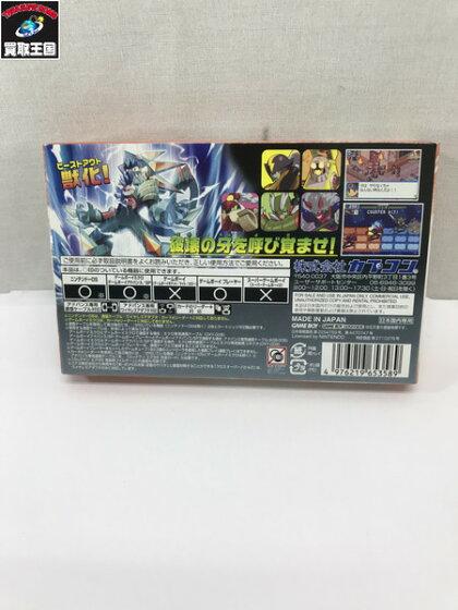 https://image.rakuten.co.jp/okoku/cabinet/shohin/1494/21000882914940m.jpg