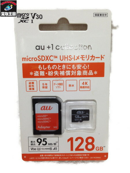 au+1collection microSDXC UHS-I メモリーカード 128GB【中古】