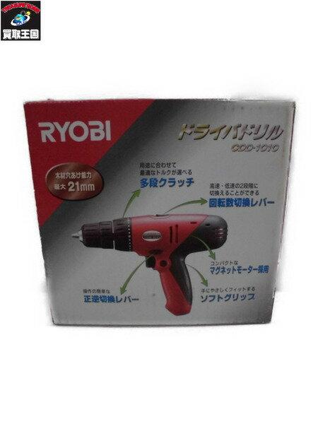 RYOBI CDD-1010 ドライブドリル【中古】