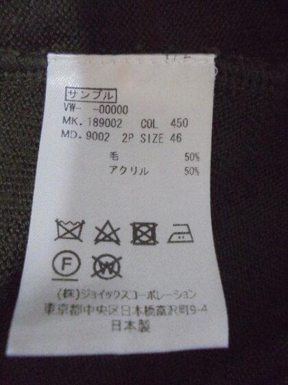 https://image.rakuten.co.jp/okoku/cabinet/shohin/1616/21000998556162m.jpg