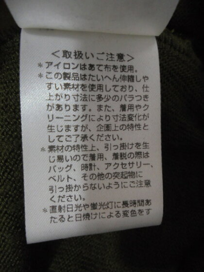 https://image.rakuten.co.jp/okoku/cabinet/shohin/1616/21000998556163m.jpg