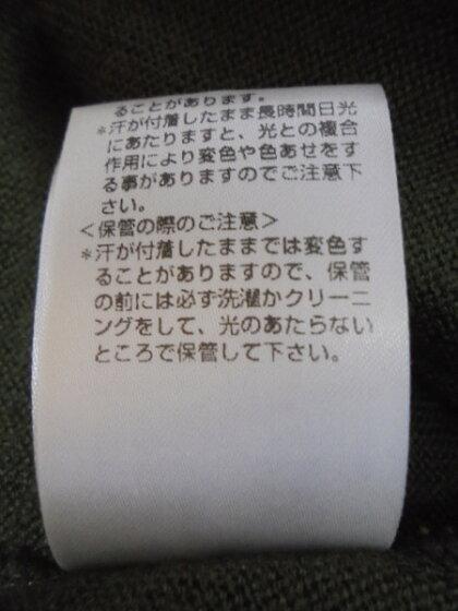 https://image.rakuten.co.jp/okoku/cabinet/shohin/1616/21000998556164m.jpg