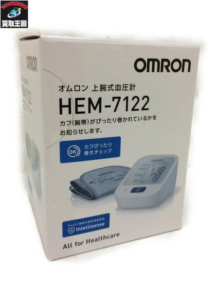 オムロンヘルスケア オムロン 上腕式血圧計 HEM−7122【中古】