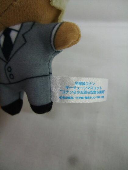https://image.rakuten.co.jp/okoku/cabinet/shohin/1711/21000663077114m.jpg