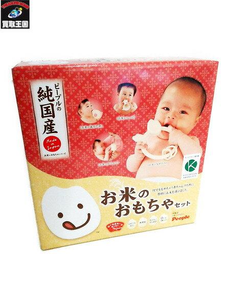 お米のおもちゃセット [未開封品]【中古】
