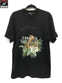 Y-3 ワイスリー adidas アディダス コブラプリント Tシャツ カットソー ヨウジヤマモト M 黒 【中古】