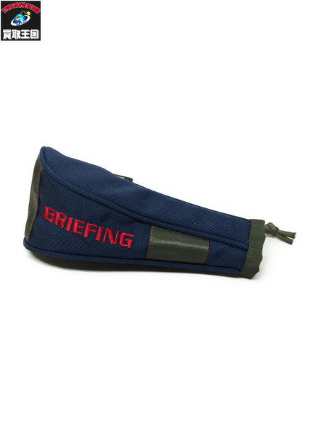 BRIEFING UTILITY COVER【中古】