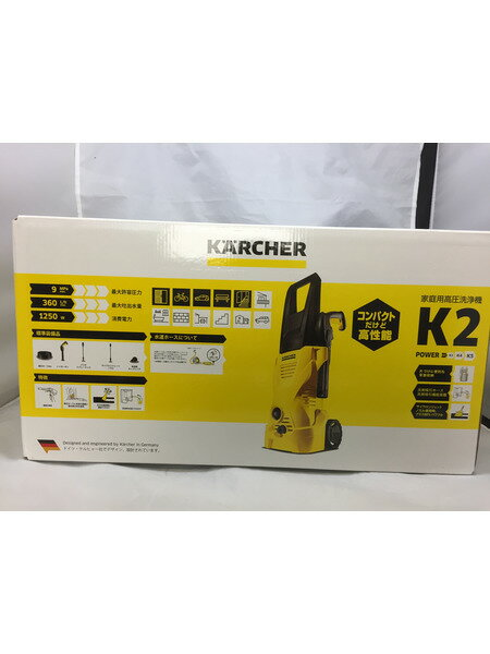 ケルヒャー 家庭用高圧洗浄機 未使用品【中古】