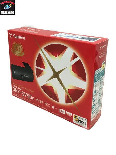 ユピテル ドライブレコーダー DRY-SV50C【中古】