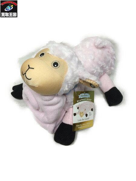 Zoobies ズービーペッツ ブランケット 羊【中古】