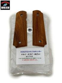 CAROM SHOT 45AUTOシタンフルチェッカー M1911A1用【中古】